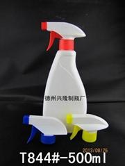 化工塑料包装瓶