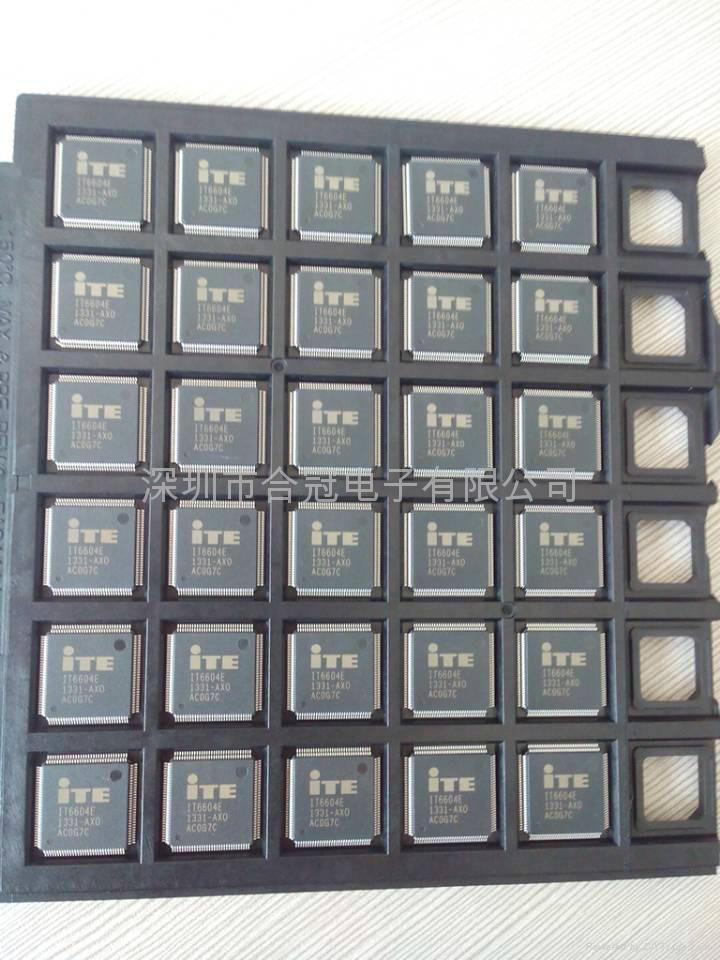 联阳高清芯片 1