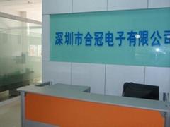 深圳市合冠电子有限公司