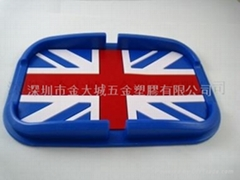 PVC flag mobile phone navigation support