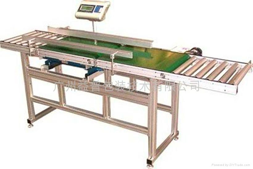 在线式称重喷印输送装置 2