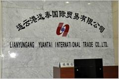 LIANYUNGANG YUANTAI INTERNATIONAL TRADE CO., LTD