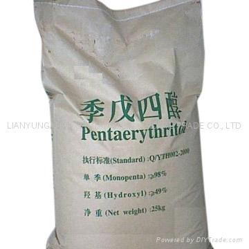 Pentaerythritol 1
