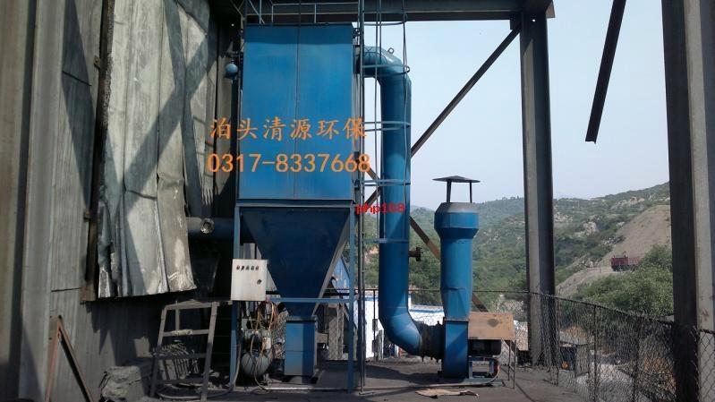 煤粉输送带除尘器 1