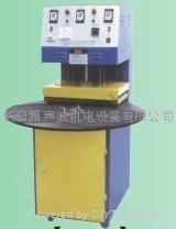 吸塑包装机 1