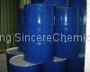 2,2'-Dichlorodiethyl ether