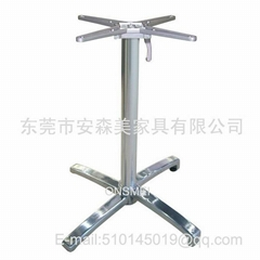 H125# Aluminum folding table base