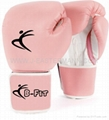 Ladies Pink Leather Boxing Gloves Velcro Cuff 2