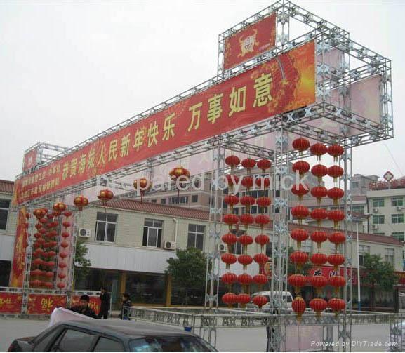 Exhibition truss 2