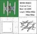 Exhibition truss 3