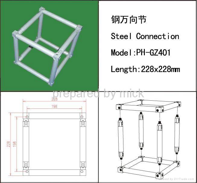 Exhibition truss 4