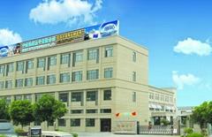Ningbo Jiayuan Electronic Co., Ltd.