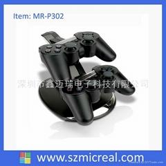 PC/XBOX1/PS3/PS4 手柄充電底座