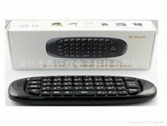 2in1 空中鼠标键盘
