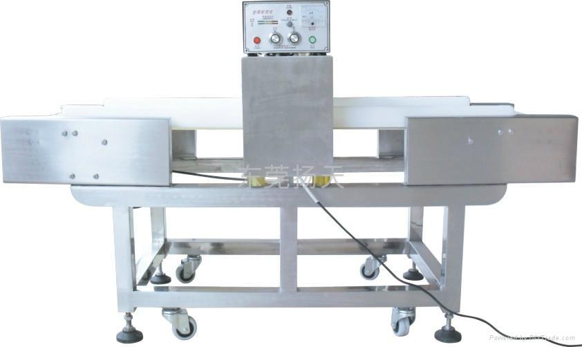YT-JH食品安全檢測機 1