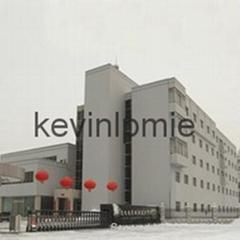 Liaoyang Pharma Machinery Co.,Ltd