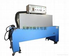 L型全自动铝框国际型热收缩包装机