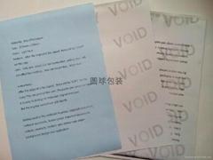防複印紙 copy void paper