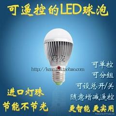 遥控LED球泡节能灯