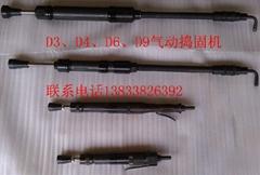 鑄造工具-d9氣動搗固機(風沖子)