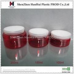 优质塑胶罐 pet塑胶罐 化妆品塑胶罐