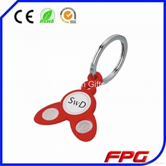 Balance 3000 Key Chain for 2014 World Cup Gifts