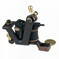 Tattoo Machine Liner