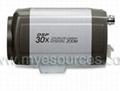 "1/4"" 480TVL Sony CCD 30x Optical IR CUT/ICR Auto Focus CCTV Security Zoom Camera 1"