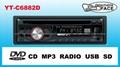 超强防震车载DVD/USB/S