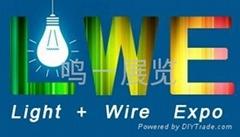 2014越南河內國際電線電纜展覽會