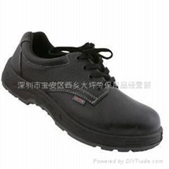 吉豹710P防砸防刺安全鞋