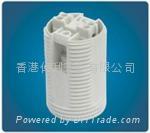 E14歐規全螺旋塑膠燈座VDE認証