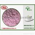 puffing black rice powder