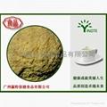 Puffing millet powder 1