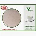 puffing ormosia powder