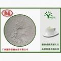 puffing green gram powder