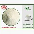 puffing rice powder