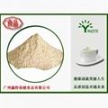 puffing oat powder