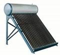 Solar Boiler 1