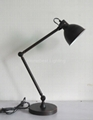 swing arm table/floor lamp