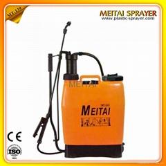 Agricultural Sprayer 20L