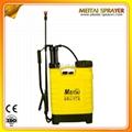 Plastic Sprayer 18L