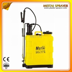 Weed Sprayer MT-125