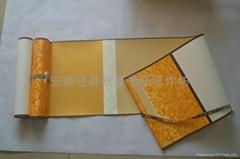 精製山水木盒裝宣紙手卷