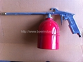 Car Body Washing Gun (DO-9A)