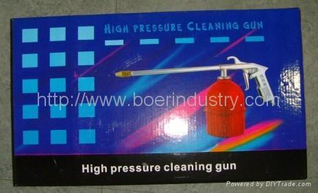 Car Body Washing Gun (DO-9A) 4
