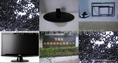HIPS黑色環保系列改性塑料