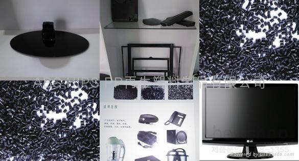HIPS黑色环保系列改性塑料 2