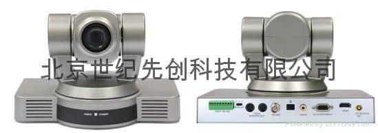 高清視頻會議攝像機HD1 1