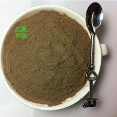 自制芦荟粉面膜
